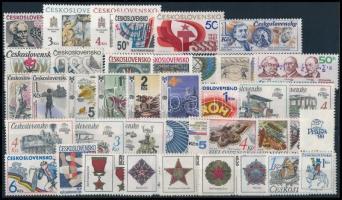 38 stamps, 38 klf bélyeg, csaknem a teljes évfolyam kiadásai