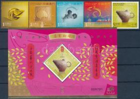 Chinese new year: The year of the rat stripe of 5 + block with  serial number, Kínai újév: A patkány éve ötöscsík + sorszámozott blokk