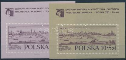 International stamp exhibition imperforated block set, Nemzetközi bélyegkiállítás vágott blokksor