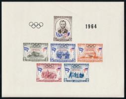 Olympic Games, Tokyo overprinted block, Tokiói olimpia blokk felülnyomással