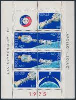 1975 55 klf bélyeg + 3 klf blokk, csaknem a teljes évfolyam kiadásai