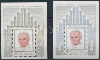 Pope John Paul II. blockset, II. János Pál pápa blokksor