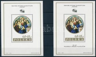 International Stamp Exhibition, ITALIA '85 blockpair, Nemzetközi Bélyegkiállítás, ITALIA '85 blokkpár