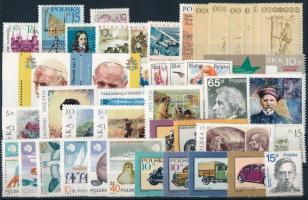 54 stamps + 3 blocks 54 klf bélyeg + 3 klf blokk, csaknem a teljes évfolyam kiadásai