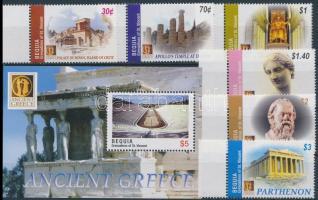 Antique Greece, Ancient Buildings margin set + block, Antik Görögország, ókori épületek ívszéli sor + blokk