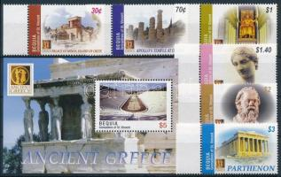 Ancient Greece, Ancient Buildings margin set + block Antik Görögország, ókori épületek ívszéli sor + blokk