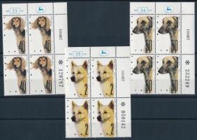 International dog expo in blocks of four without tabs, Nemzetközi kutyakiállítás tab nélküli négyes tömbökben