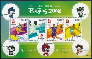 2008 Nyári Olimpia, Peking kisív Mi 3707-3710