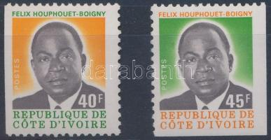 1974+1977 Houphouët-Boigny President, Definitive stamps, 1974+1977 Houphouët-Boigny elnök, forgalmi bélyegek