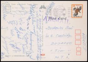 1979 A magyar ifjúsági labdarúgó válogatott tagjai által aláírt képeslap Tokióból