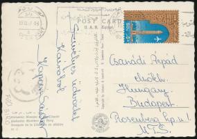 1967 Kapocsi Sándor (1919 - ?) futballista és bíró altal aláírt lap
