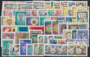 1971-1972 56 diff stamps, 1971-1972 56 klf bélyeg, közte sorok