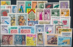 1975-1977 37 diff stamps, 1975-1977 37 klf bélyeg