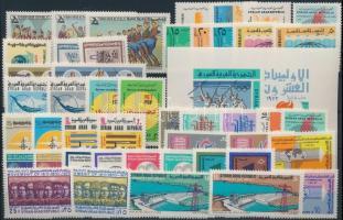 1972-1973 46 diff stamps + 1 block, 1972-1973 46 klf bélyeg + 1 blokk