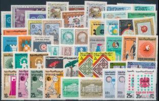 1974-1977 64 diff stamps + block, 1974-1977 64 klf  bélyeg + blokk