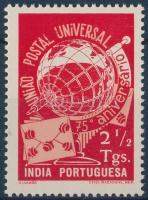 75 éves az UPU, 75th anniversary of UPU