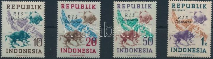 "75th anniversary of UPU  set with ,,RIS Djakarta"" overprint, 75 éves az UPU sor ,,RIS Djakarta"" felülnyomással"