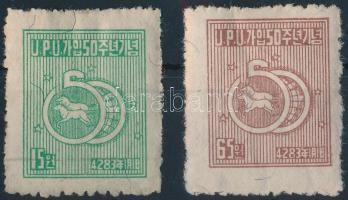1950 UPU sor Mi 63 - 64