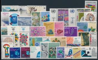 1980-1984 39 stamps, almost 4 complete years, 1980-1984 39 klf bélyeg, a teljes négy évfolyam kiadásai