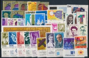 39 stamps, the complete year, 39 klf bélyeg + blokk, a teljes évfolyam kiadásai