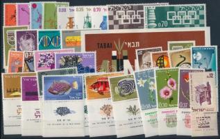 1963-1964 32 klf tabos bélyeg + blokk, csaknem a két évfolyam kiadásai