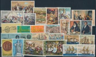 26 stamps, almost the complete year, 26 klf bélyeg, csaknem a teljes évfolyam kiadásai