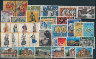 34 stamps,almost the complete year, 34 klf bélyeg, csaknem a teljes évfolyam kiadásai