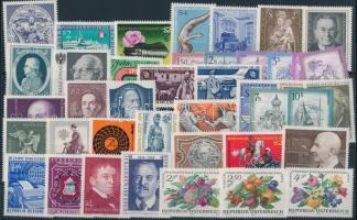1974 41 klf bélyeg, csaknem a teljes évfolyam kiadásai