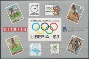 Summer Olympics: Seoul imperforated block, Nyári olimpia: Szöul vágott blokk