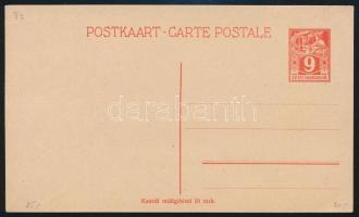 PS cover, unused, Díjjegyes levelezőlap P2, használatlan