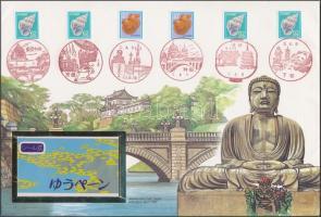 1989 Mi 1858 - 1859 bélyegfüzet FDC