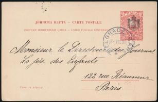 Overprinted PS-cover with Belgrade Railway Station Stamp to Paris, Felülnyomott díjjegyes levelezőlap Belgrád pályaudvari bélyegzéssel Párizsba