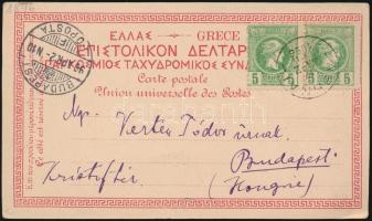 1896 Litho képeslap Athénból Budapestre / Litho postcard from Athens to Budapest