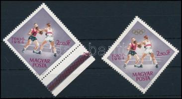 1964 Tokiói olimpia 2.50Ft ívszéli bélyeg arany színnyomat (olimpiai karikák) nélkül / Mi 2039 margin piece, gold colour (olympic rings) omitted. Certificate: Glatz