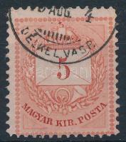 1874 5kr I. típus gyöngyjavítással (ex Lovász)