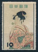 1955 Nemzetközi bélyeghét Mi 648