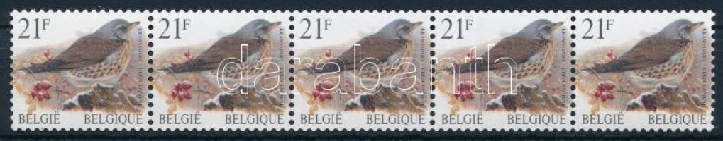 Definitive, bird stripe of 5, Forgalmi; madár ötöscsík