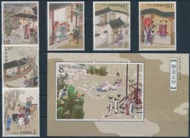 2003 Klasszikus kínai irodalom sor Mi 3440-3445 + blokk Mi 113