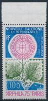 Stamp exhibition margin stamp, Bélyegkiállítás ívszéli bélyeg