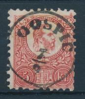 1871 Réznyomat 5kr GOSPIC (Gudlin 150 pont)