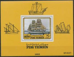 Ship block, Hajó blokk
