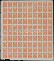 1913 Hírlapbélyeg hajtott teljes 100-as ív (10.000) (ívszéli hiányok)