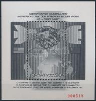 1987 Csúcstalálkozó feketenyomat blokk piros sorszámmal, példányszám 1.100 db (32.000) / Mi block 194 blackprint with red number, issue 1.100 pcs.