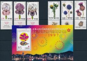 1978-1997 Flowers 2 sets + 1 block + 11 stamps, 1978-1997 Virág motívum 2 sor + 1 blokk + 11 db önálló érték