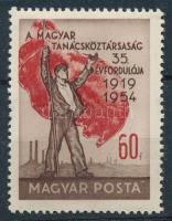 1954 Magyar Tanácsköztársaság (III.) 60f a 6-os szám szárán hiány tévnyomattal (13.000)