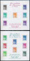 1997 2 db forgalmi bélyeg kisív