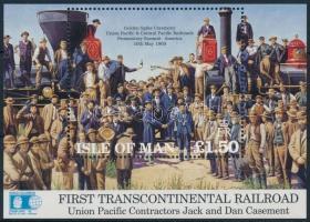 The first transcontinental railroad in America block, Az első transzkontinentális vasút Amerikában blokk