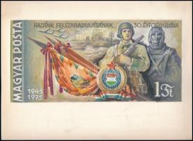Légrády Sándor eredeti bélyegterve az 1974-es Felszabadulásunk 30. évfordulója 1Ft bélyeghez (képméret 270x130 mm)