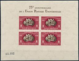 1950 UPU blokk vágott (140.000) / Mi block 18 imperforate
