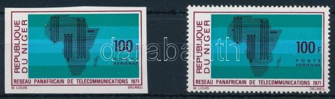 Pan African telecom network perforated + imperforated stamp, Pán afrikai távközlési hálózat vágott + fogazott bélyeg